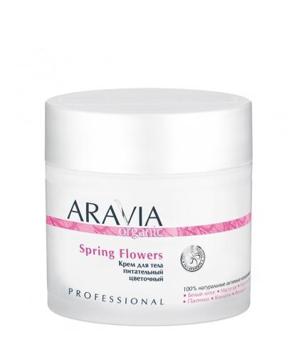"""""""ARAVIA Organic"""" Крем для тела питательный цветочный Spring Flowers, 300 мл"""