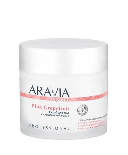 """""""ARAVIA Organic"""" Скраб для тела с гималайской солью Pink Grapefruit, 300 мл"""