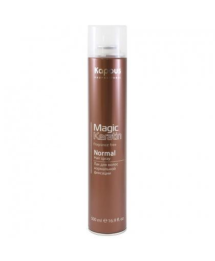 Лак для волос Kapous Professional Magic Keratin нормальной фиксации с кератином аэрозольный, 500 мл