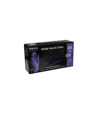 Нитриловые перчатки неопудренные, текстурированные, нестерильные «Nitrile Hands Clean», фиолетовые, 100 шт., XS, Kapous