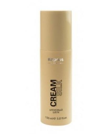 Кремовый шёлк для волос Kapous Professional Cream Silk, 150 мл