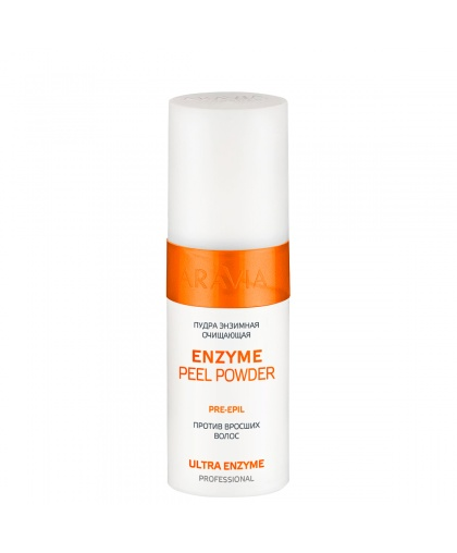 """ARAVIA Professional"" Пудра энзимная очищающая против вросших волос Enzyme Peel-Powder, 150 мл"