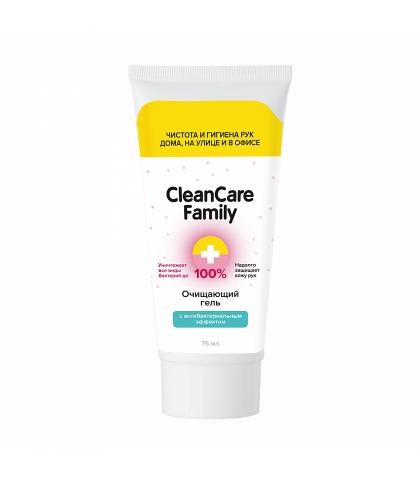 Очищающий гель с антибактериальным эффектом GLORIA «CleanCare Family», 75 мл