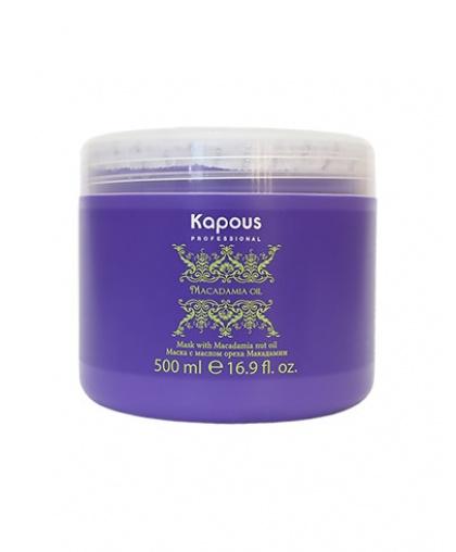 Маска для волос Kapous Professional Macadamia Oil с маслом ореха макадамии, 500 мл
