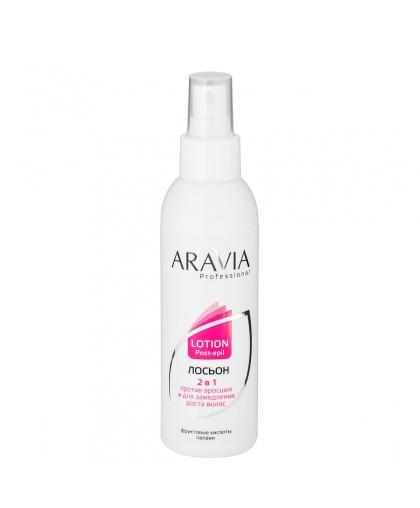"""""""ARAVIA Professional"""" Лосьон 2 в 1 против вросших волос и для замедления роста волос с фруктовыми кислотами, 150 мл."""