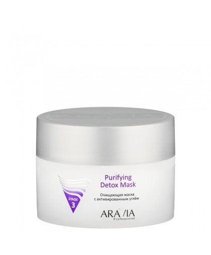 """""""ARAVIA Professional"""" Очищающая маска с активированным углём Purifying Detox Mask, 150 мл."""
