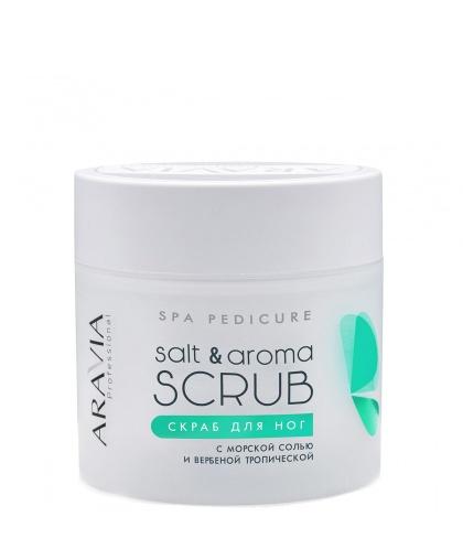 Скраб для ног ARAVIA Professional Salt&Aroma Scrub с морской солью и вербеной тропической, 300мл