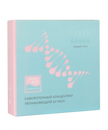 Сывороточный концентрат увлажняющий 24 часа Beauty style Hydro Balance, 3 мл*5