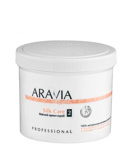 """ARAVIA Organic"" Мягкий крем-скраб для тела «Silk Care», 550 мл."