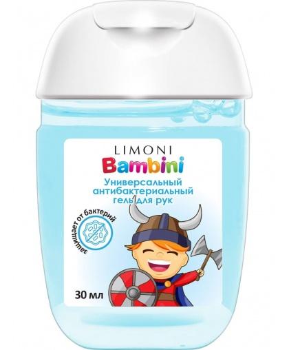 Гель для рук антибактериальный Limoni Bambini с экстрактом Алоэ Вера, 30 мл