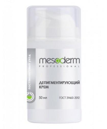 Депигментирующий крем 50мл MESODERM (осветление тона)