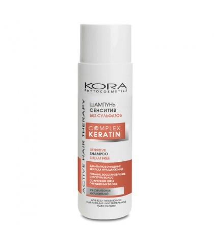 Шампунь для волос безсульфатный KORA (КОРА) Сенситив, 250 мл