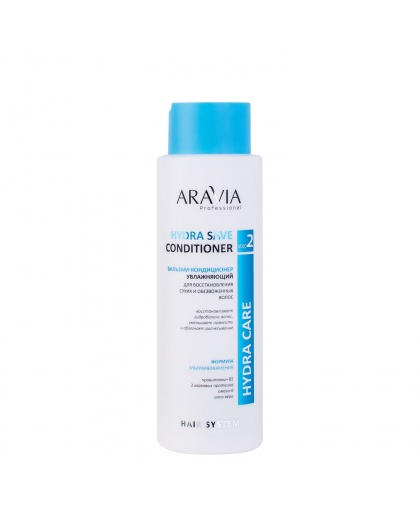 Бальзам-кондиционер ARAVIA Professional увлажняющий для восстановления сухих, обезвоженных волос Hydra Save Conditioner, 400 мл