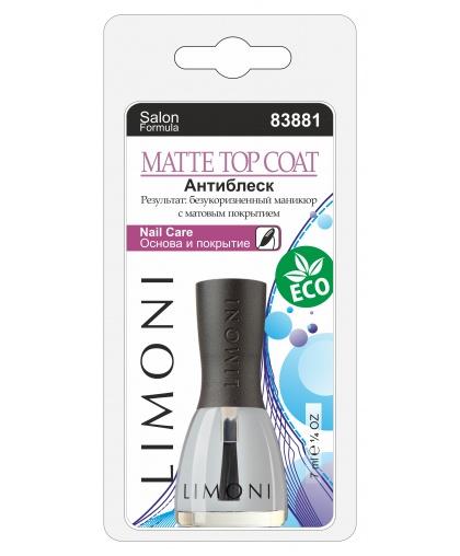 Основа и покрытие для ногтей Limoni Matte Top Сoat Матирующее покрытие Антиблеск, 7 мл