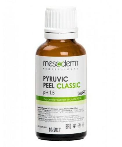 Химический пилинг MESODERM Пирувик Пил Классик (Пировиноградная кислота 40%, Ph1,5) 25 мл