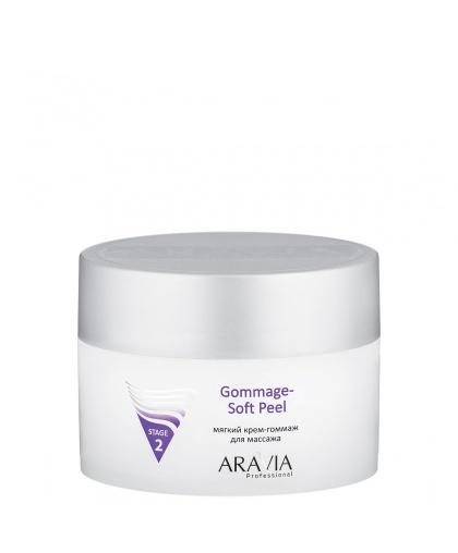 """ARAVIA Professional"" Мягкий крем-гоммаж для массажа Gommage - Soft Peel, 150 мл."
