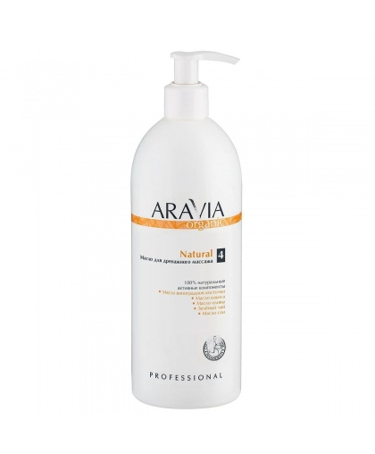 """ARAVIA Organic"" Масло для дренажного массажа «Natural», 500 мл."