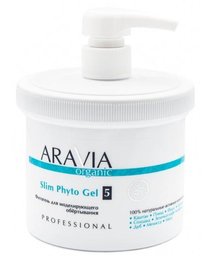 ARAVIA Organic Фитогель для моделирующего обёртывания Slim Phyto Gel 550 мл