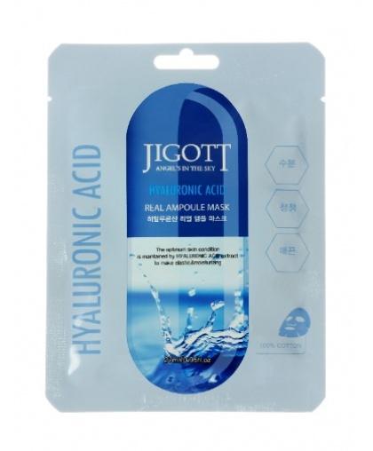 JIGOTT Ампульная маска для лица с гиалуроновой кислотой, 27 мл