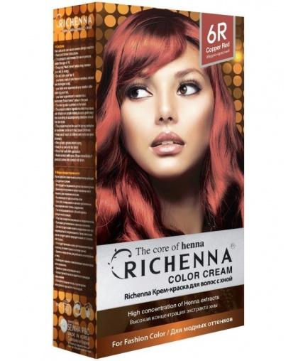 Крем-краска Richenna для волос с хной 6R (Copper Red)