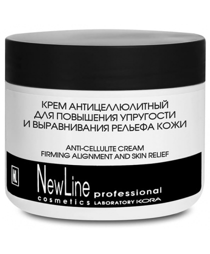 Крем антицеллюлитный New Line Professional для повышения упругости и выравнивания кожи, 300 мл
