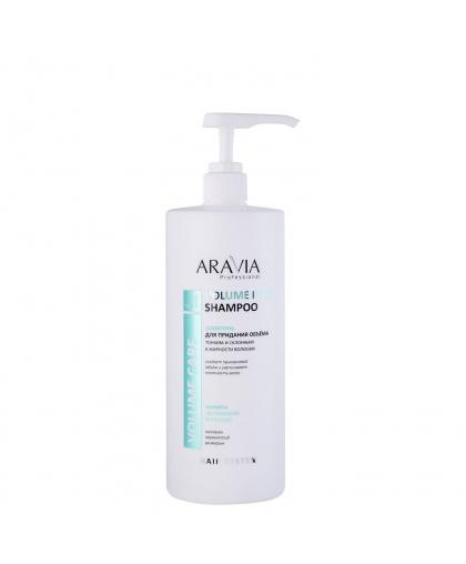 Шампунь ARAVIA Professional Volume Pure Shampoo для придания объема тонким и склонным к жирности волосам,1000мл