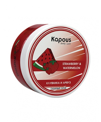 Kapous Body Care Сахарный скраб «Клубника и Арбуз», 200 мл