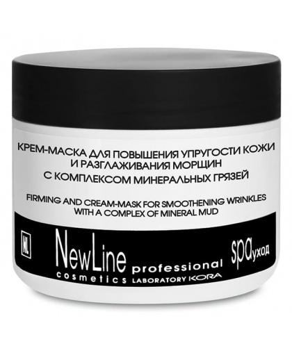 Крем-маска для лица New Line Professional для повышения упругости кожи и разглаживания морщин с комплексом минеральных грязей, 300 ml