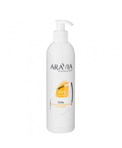 """""""ARAVIA Professional"""" Гель для обработки кожи перед депиляцией с экстрактами алоэ вера и ромашки, 300 мл."""