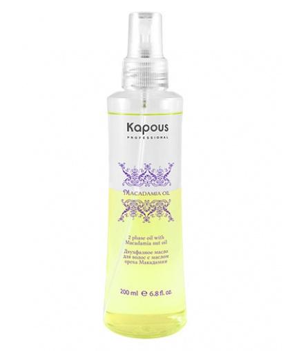 Kapous Professional Macadamia Oil Двухфазное масло для волос с маслом ореха макадамии, 200 мл
