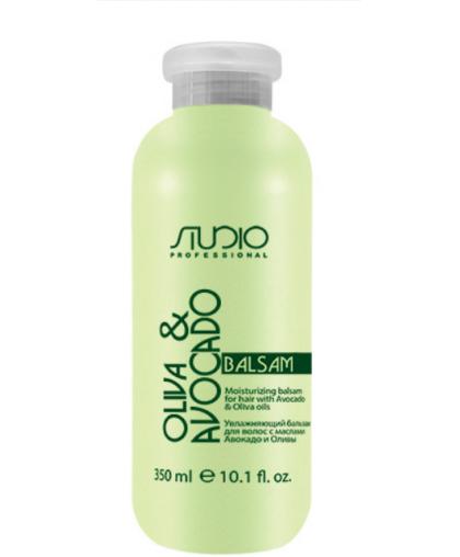 Бальзам для волос Kapous Studio Professional увлажняющий для волос с маслами авокадо и оливы, 350 мл