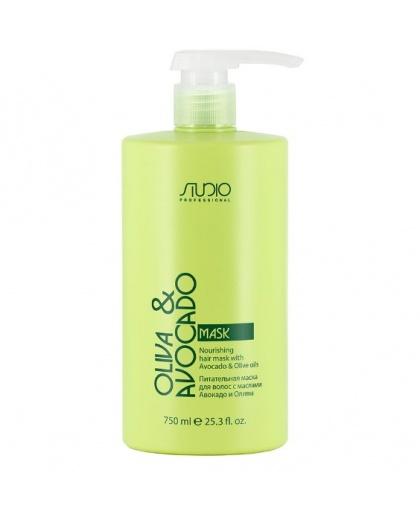 Питательная маска для волос с маслами Авокадо и Оливы, 750 мл Oliva & Avocado Kapous Studio Professional
