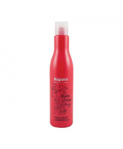 Шампунь для волос Kapous Biotin Energy с биотином для укрепления и стимуляции роста волос, 250 мл