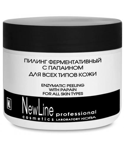 Пилинг ферментативный New Line с папаином для всех типов кожи, 300 ml