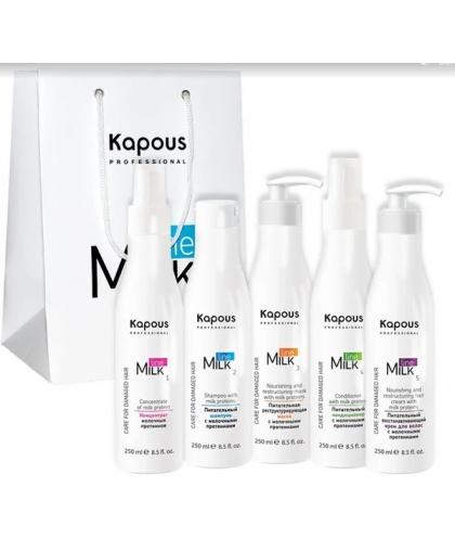Набор для восстановления волос с молочными протеинами «Milk Line» Kapous