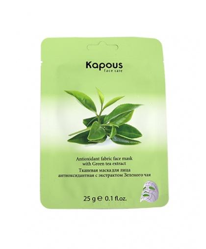 Тканевая маска Kapous Professional для лица антиоксидантная с экстрактом Зеленого чая, 25 г
