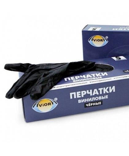 """Перчатки виниловые, неопудренные черные """"Aviora"""" 100 шт размер S"""