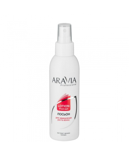 """""""ARAVIA Professional"""" Лосьон для замедления роста волос с экстрактом арники и папаином 150 мл."""