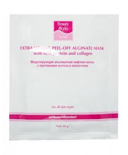 Моделирующая альгинатная лифтинг-маска Beauty Style с протеинами молока и коллагеном, 30 гр