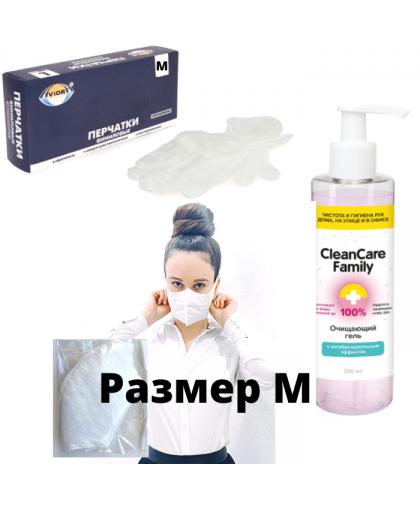 Набор первой необходимости (маски, перчатки, антисептик). Размер M