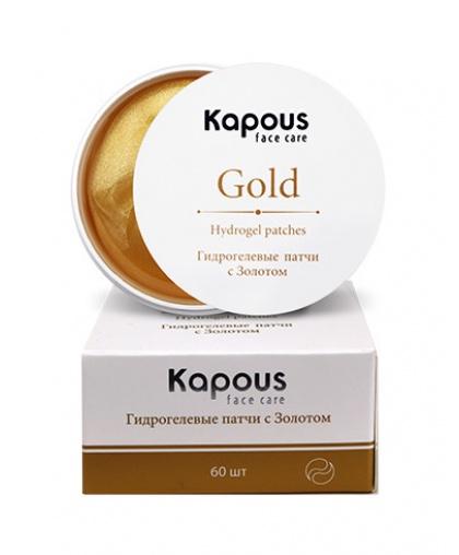 Гидрогелевые патчи Kapous Professional с Золотом, 60 шт,/уп.