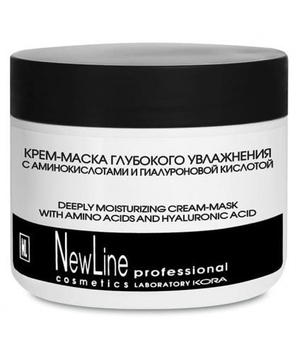 Крем-маска для лица New Line Professional глубокого увлажнения с аминокислотами и гиалуроновой кислотой, 300 ml