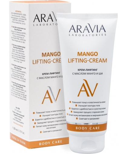 Крем-лифтинг с маслом манго и ши Mango Lifting-Cream, 200 мл, ARAVIA Laboratories