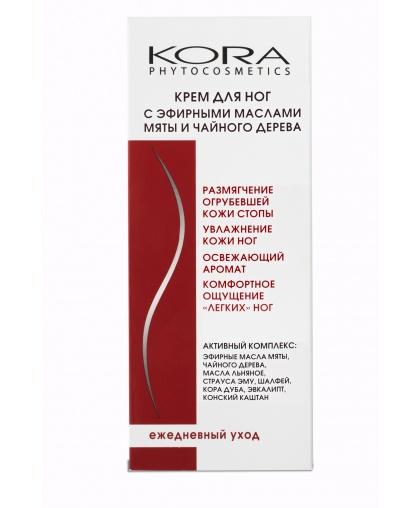 Крем для ног KORA с эфирными маслами мяты и чайного дерева 100 мл.