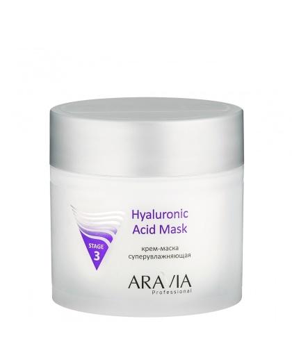 ARAVIA Professional Hyaluronic Acid Mask Крем-маска для лица суперувлажняющая Hyaluronic Acid Mask, 300 мл.