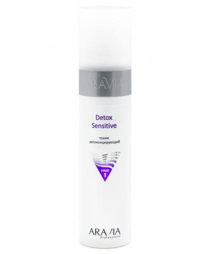 ARAVIA Professional Detox Sensitive Тоник для лица детоксицирующий, 250 мл
