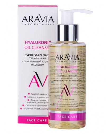 Гидрофильное масло увлажняющее ARAVIA Laboratories Hyaluronic Oil Cleanser с гиалуроновой кислотой и кокосом, 150 мл