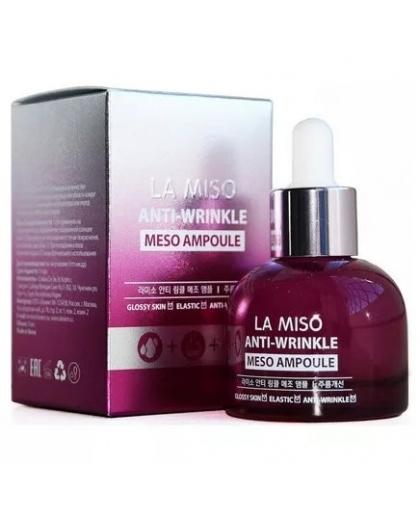 La Miso Антивозрастная ампульная сыворотка Anti-Wrinkle, 35 мл