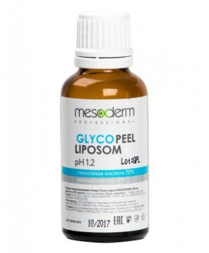 Химический пилинг MESODERM Липосомальный Глико Пил (Гликолевая кислота 70%, Ph 1,2 ) 30 мл